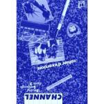 Anglais LV2 - Workbook (TD) - Edition BELIN